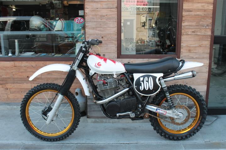 SR-VMX