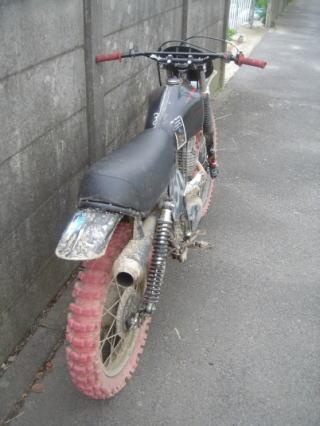 1979 XL500